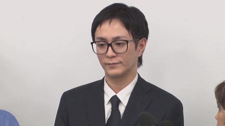 AAA浦田直也、会見に黒髪メガネで反省アピールも態度悪すぎて批判殺到!