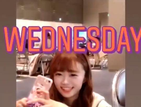 """【炎上】NGT48中井りか""""ふぇ""""動画、実際はなんて言ったのか"""