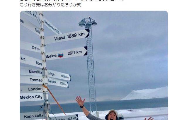 【炎上】ジョーブログ行方不明!渋谷ベッド動画で逮捕逃れの国外逃亡か