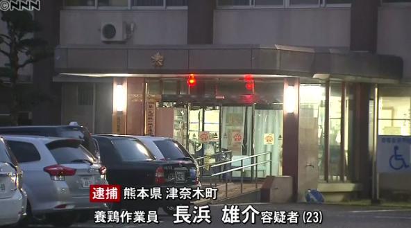 【前科】長浜雄介容疑者、昨年にもわいせつで逮捕されてた!JC襲撃の疑い