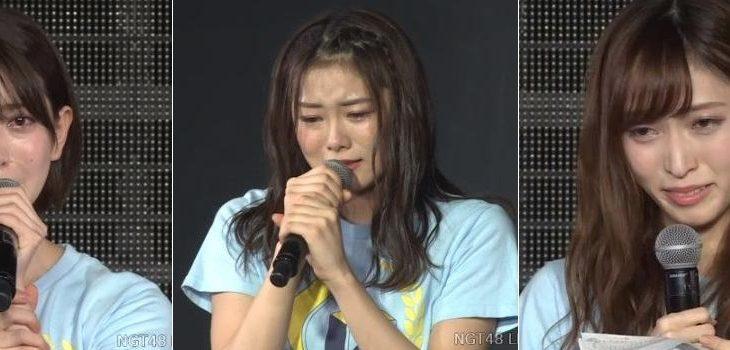 "NGT卒業ラッシュ!3白メンバー脱退にいなぷぅ""ゲスツイート""で大炎上"