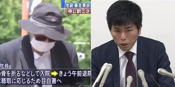【その後】池袋事故から1か月…飯塚幸三・被害者親子旦那の今現在