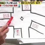 【東京】新橋事故 トラックの暴走経路が判明!