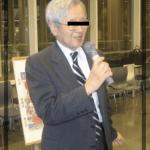 【流行語?】飯塚アタックとは?2chまとめサイトが一斉に取り上げる