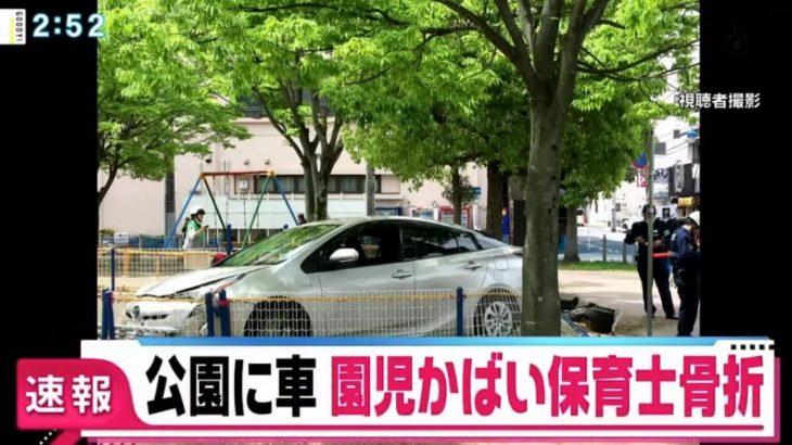 【飯塚アタック】市原市事故の犯人、プリウス乗りだった