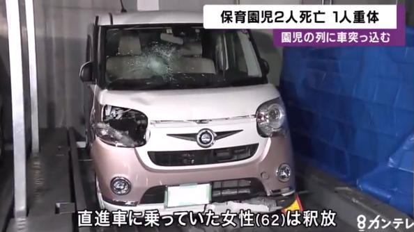【炎上】大津事故の加害者は上級国民!?早すぎる釈放に怒りの声