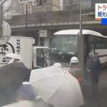 【逮捕される?】東京・新橋でトラック暴走事故 運転手も怪我