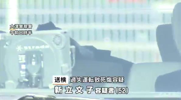 【下山真子・新立文子】大津事故の加害者の顔画像はなぜ報道されないのか