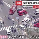 【なぜ捕まった】大津事故 逮捕された女1人は信号待ちで停車中だった!【※追記】