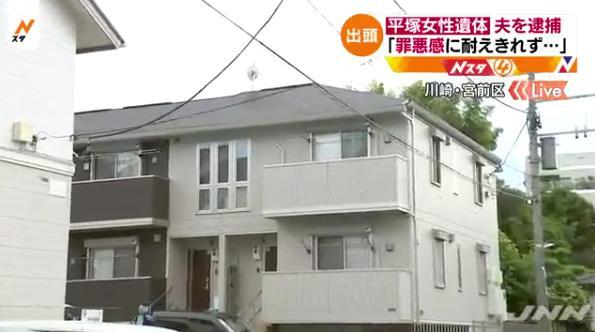平聖也容疑者&嫁平楓吹さん自宅特定!築7か月のアパートで2人暮らし