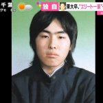 熊澤英一郎、駒場東邦中学・高校出身だった!いじめられ、母に暴力か