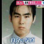 熊澤英一郎が流通経済大学院出身はデマ!都内か埼玉にある大学の建築系か