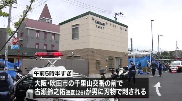 吹田市・千里山交番襲撃事件の犯人は「岡村兄弟」?逃走男は尼崎市在住か
