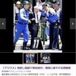 【池袋事故】飯塚幸三の厳罰求める署名が7万突破!次回の街頭活動はいつ?