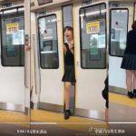 【炎上TikTok】JR五日市線・武蔵五日市駅で女子高生が電車のドアに挟まる悪ふざけ動画投稿→高校特定
