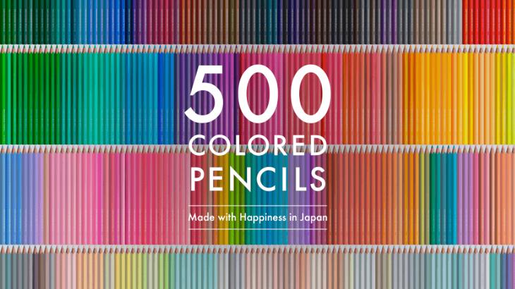 【多すぎ】500色の色鉛筆が厨二心をくすぐると話題に!