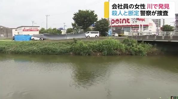 【福岡】粕屋町・須恵川で村尾照子さん遺体 現場の場所は?