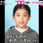 木津いぶきさん、看護学校目指し通信制塾に通うも今春から4年大学に進学