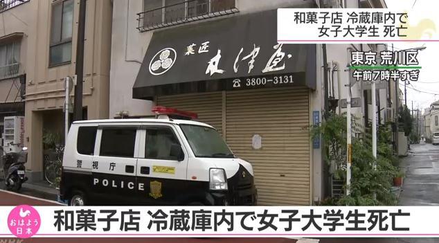 【速報】木津いぶきさん父親か さいたま市内で遺体発見