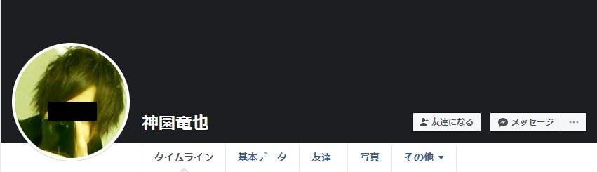 福田 美姫 fc