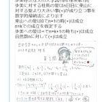 【狂気】桂馬クリッ、歩美に推し変し復活を遂げる→東山奈央アンチに