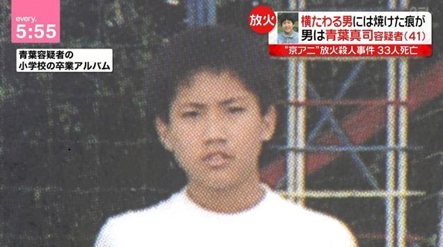 【生い立ち】青葉真司両親は離婚してた!コンビニ強盗前後でトラブル絶えず
