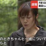【オフ会説デマ】小倉美咲ちゃん母親、キャンプ仲間とはサークルで知り合う