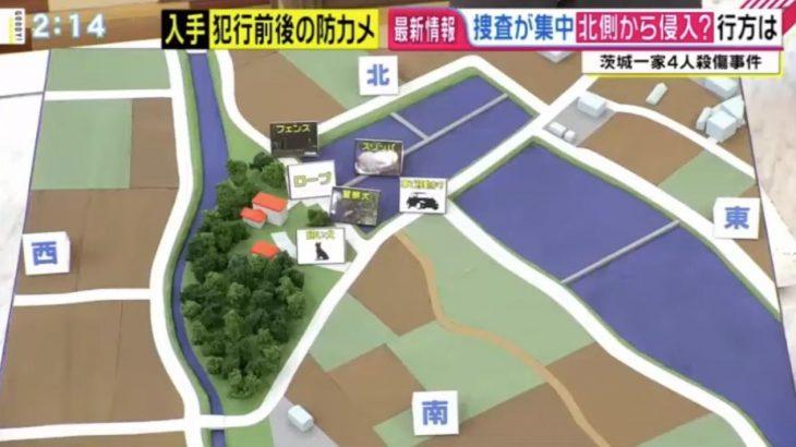 小林美和さん、境町の自宅周辺にバリケードしてた!母屋に飼い犬も吠えず