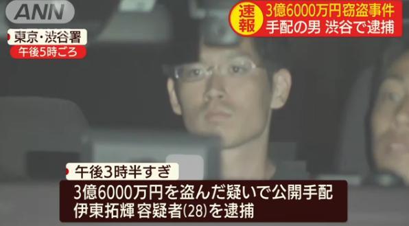 伊東拓輝容疑者の防犯カメラ映像に父親絶句 逮捕され何か語るか