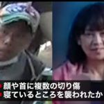 小林光則、美和夫婦は15年前から茨城・境町で暮らす 近所の評判は?