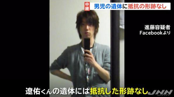 【なれそめ】進藤悠介と母親はSNSで知り合ったことが判明!出会い系か