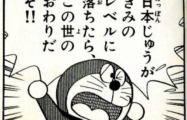 【悲報】ツイッターキッズ、日本語が読めなかった