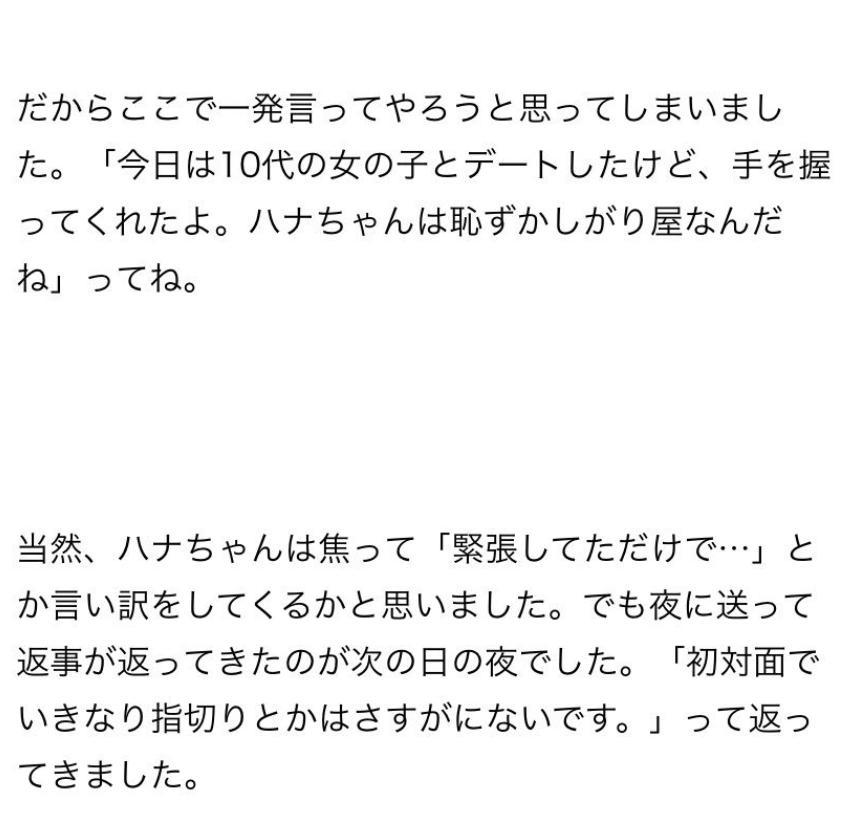 助 ブログ ぽこ 【創作ブロガー】ぽこ助【身バレ】観察スレ5