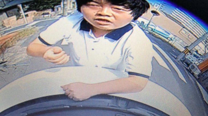 【早すぎ】豊明市で車のフロントガラスを叩き割った犯人、逮捕された模様!