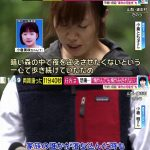 【検証】小倉美咲ちゃん行方不明 SNSで知り合った7家族とキャンプオフ会、両親は別居で母子家庭との憶測
