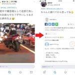 """【2019】渋谷で爆音鳴らす迷惑行為した女、ハロウィン期間中は""""多少の迷惑行為""""は許されると主張"""