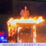 【ほん怖2019】砂浜で机を燃やすのは犯罪ではないかと話題に!【机と海】
