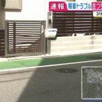【大阪】藤井裕也容疑者の自宅は?近隣女性を金づちで殴打