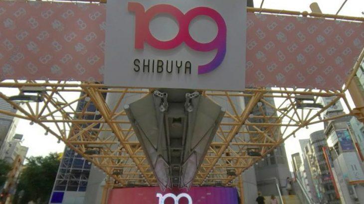 【ハロウィン2019】渋谷で逮捕1号キタ―――(゚∀゚)―――― !!109前で財布を盗んだ男