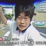 フロントガラスを叩き割った木崎喬滋容疑者、早速ネットのおもちゃになる