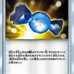 【ポケモン剣盾】ふしぎなアメが仕様変更!レベル100でも進化可能に【ソード・シールド】