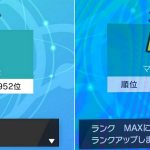 【ポケモン剣盾】シングルマスボ級、ついに1万人突破!ダブルの20倍【ソード・シールド】