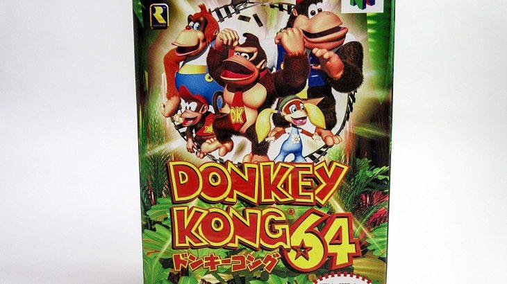 【激ムズ】ドンキーコング64がトレンド入り!GバナナコンプクリアRTA