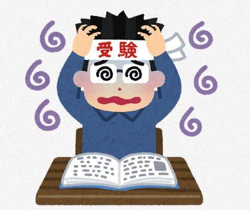 【あさイチ】中学受験に挑む親子が物議「子供が望んだ進路ではないのではないか」