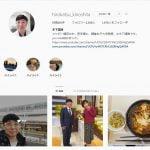 【炎上】木下博勝医師、インスタのコメント封鎖 批判をシャットアウト