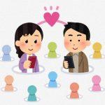 【トレンド】「Twitter婚活」にガチ勢いた!「婚活男子はじめてみました!」