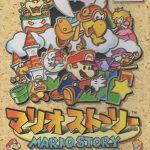 マリオストーリーがトレンド入り!RTAで日本人が世界記録塗り替える