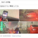 【衝撃】圏央道・幸手IC~五霞ICで多重事故 高級車数十台がオシャカに