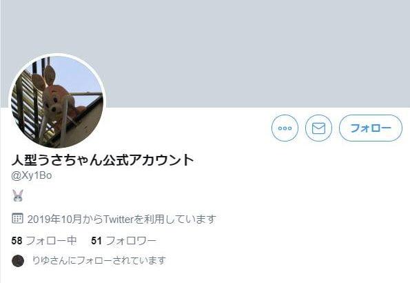 【中の人?】新宿のピンクうさぎがTwitter・YouTube開設!?その名も「人型うさちゃん」
