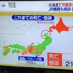 【話題】青森県、コロナウイルスから逃げて独立!?